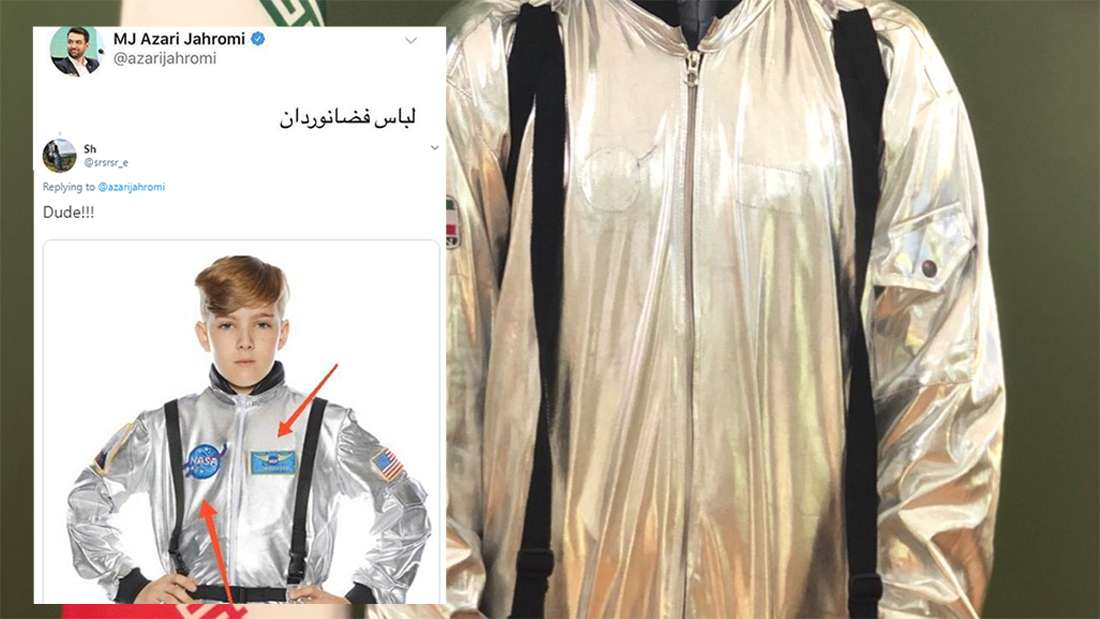 Iranian Minister Unveils A Child's Costume As Space Suit
